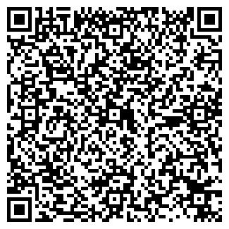 QR-код с контактной информацией организации КОНДЕР, ООО