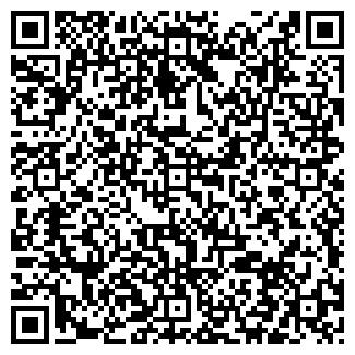 QR-код с контактной информацией организации DIGI & DIGI