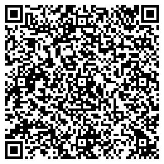 QR-код с контактной информацией организации МЕЖРЕГИОНЛЕС
