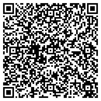 QR-код с контактной информацией организации ПКЛК