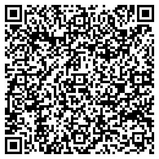 QR-код с контактной информацией организации ТО ПРОФИТ