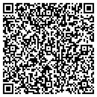 QR-код с контактной информацией организации УРУСАТ