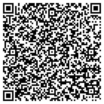 QR-код с контактной информацией организации МАСТЕР-ДИЗАЙН ФИРМА