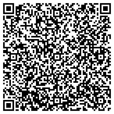 QR-код с контактной информацией организации КОСТРОМСКОЙ ЗАВОД КРОВЕЛЬНЫХ МАТЕРИАЛОВ, ООО