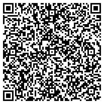 QR-код с контактной информацией организации ДП-АУДИТ ТОО