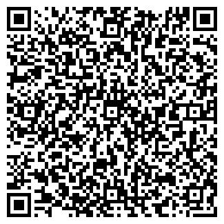 QR-код с контактной информацией организации СЛАВУТИЧ