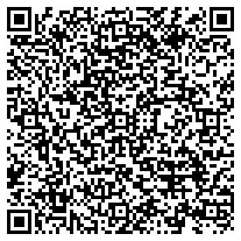 QR-код с контактной информацией организации СТЕКЛЯННЫЙ ДОМ, ООО