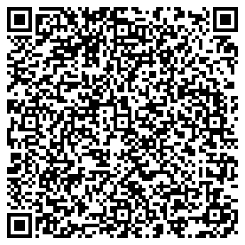 QR-код с контактной информацией организации ООО БЕРЕЗОВАЯ РОЩА