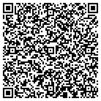 QR-код с контактной информацией организации ДРУГ МАГАЗИН