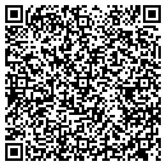 QR-код с контактной информацией организации ООО ГЕЛИОС-С