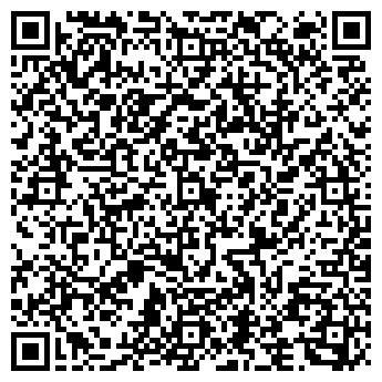 QR-код с контактной информацией организации АВТОСТАНЦИЯ ПРИГОРОДНАЯ