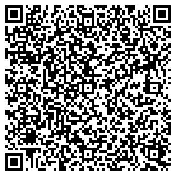 QR-код с контактной информацией организации ДСД ТОО