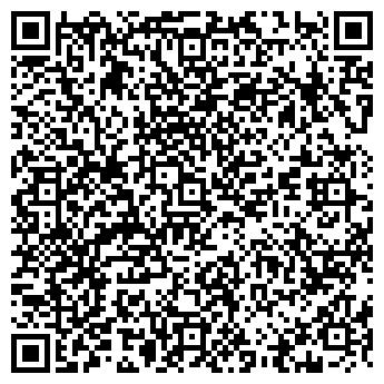 QR-код с контактной информацией организации 12 ВОЛЬТ, МАГАЗИН