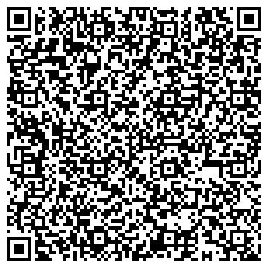 QR-код с контактной информацией организации ДСП ЦЕНТР Г.УСТЬ-КАМЕНОГОРСК, ТОО