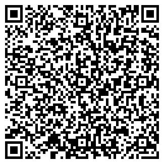 QR-код с контактной информацией организации ЗАО АЛЮПЛАСТ