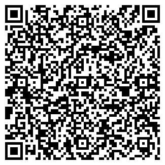 QR-код с контактной информацией организации МУП АПТЕКА 97