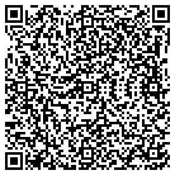 QR-код с контактной информацией организации ООО АВАНГАРД-СТИЛЬ