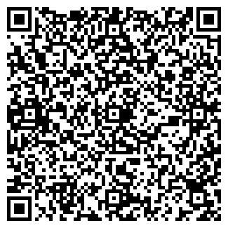 QR-код с контактной информацией организации ООО ДЕЛКОН, ПФ