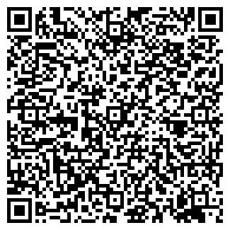 QR-код с контактной информацией организации ООО ВЕРМОЛИТ