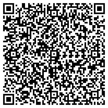 QR-код с контактной информацией организации ЭКИПАЖ, ТАКСИ