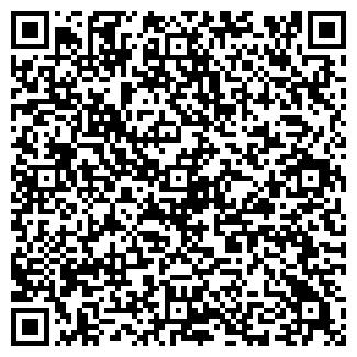 QR-код с контактной информацией организации ООО ЗОЛОТОЕ РУНО