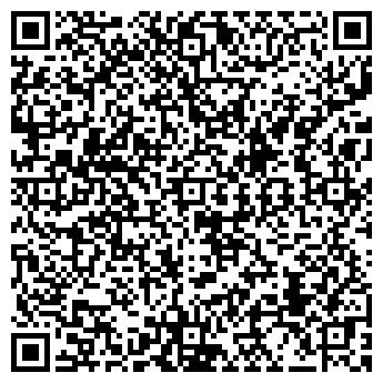 QR-код с контактной информацией организации Е И К ТОО