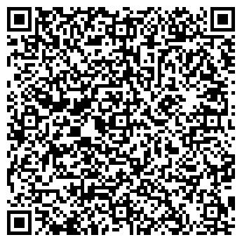 QR-код с контактной информацией организации ООО КОСТРОМАТОННЕЛЬСТРОЙ