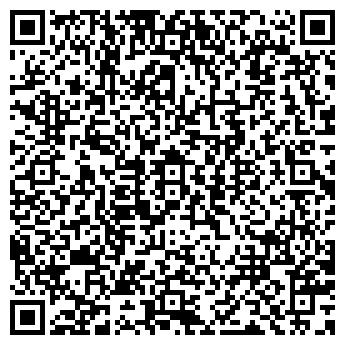 QR-код с контактной информацией организации КОСТРОМА, ГОСТИНИЦА, МУП