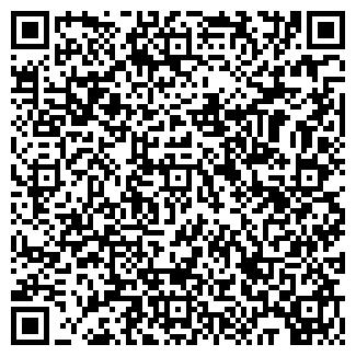 QR-код с контактной информацией организации ООО ПОИСК +