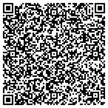 QR-код с контактной информацией организации КРИСТАЛЛ, АГЕНТСТВО НЕДВИЖИМОСТИ