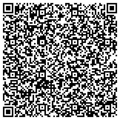 QR-код с контактной информацией организации ЮРИДИЧЕСКАЯ КОНСУЛЬТАЦИЯ N 22 МЕЖРЕГИОНАЛЬНОЙ КОЛЛЕГИИ АДВОКАТОВ