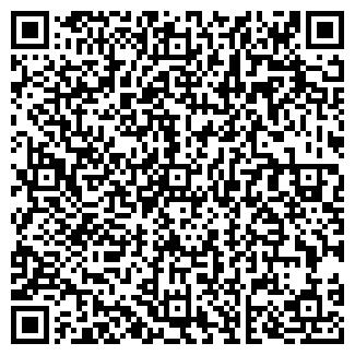QR-код с контактной информацией организации ООО МАКСИМ