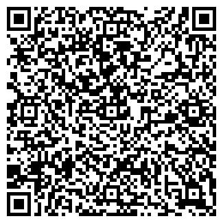 QR-код с контактной информацией организации МЭП N 1