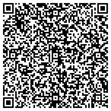 QR-код с контактной информацией организации ОАО ПЕГАС, ЭЛЕКТРОМЕХАНИЧЕСКИЙ ЗАВОД