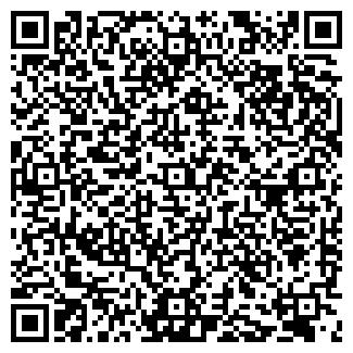 QR-код с контактной информацией организации ООО ПРОФИПАК