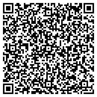 QR-код с контактной информацией организации ЗАО РАБОТЕКС