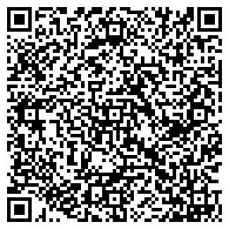 QR-код с контактной информацией организации ООО ПРОСТОР, ФИРМА