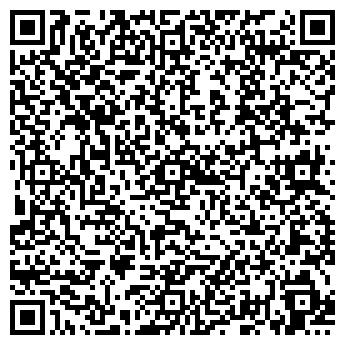 QR-код с контактной информацией организации РОТЕКС, ТОРГОВЫЙ ЦЕНТР, ООО