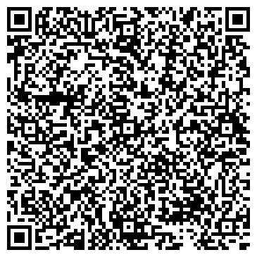 QR-код с контактной информацией организации ООО РУССКАЯ ЭЛЕКТРОТЕХНИЧЕСКАЯ КОМПАНИЯ