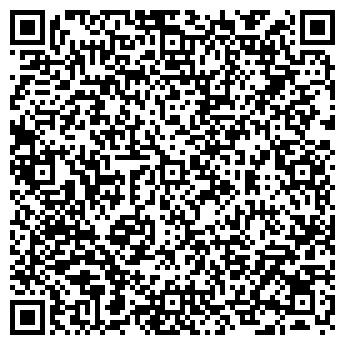 QR-код с контактной информацией организации ЕРЛИТОС ТОО
