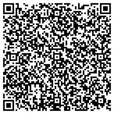 QR-код с контактной информацией организации ООО САЛОН ПРИРОДНОГО КАМНЯ И МЕТАЛЛОИЗДЕЛИЙ
