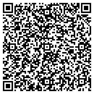 QR-код с контактной информацией организации КТ ТАКОС
