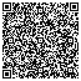 QR-код с контактной информацией организации ТАНК