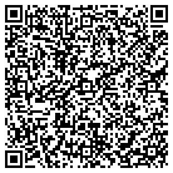 QR-код с контактной информацией организации ФГУК СФЕРА, РЕКЛАМНОЕ АГЕНТСТВО