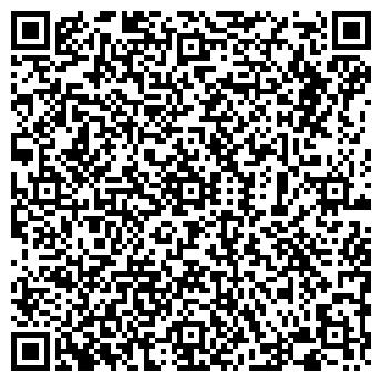 QR-код с контактной информацией организации ВЕНЕЦИЯ, КАФЕ-БАР