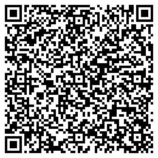QR-код с контактной информацией организации ФГУК ЭКСЕЛЕНТ