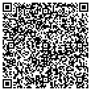 QR-код с контактной информацией организации БЕЛОЕ СОЛНЦЕ, РЕСТОРАН