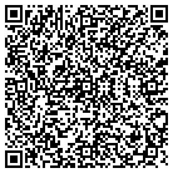 QR-код с контактной информацией организации ГЛЭДИС ПЛЮС, ООО