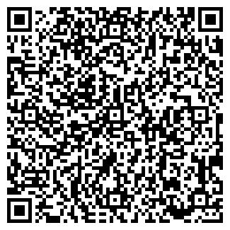QR-код с контактной информацией организации ООО ЭДРИС
