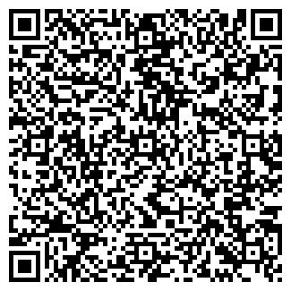 QR-код с контактной информацией организации ОБЛАСТНАЯ ХОРОВАЯ ДЕТСКАЯ ШКОЛА